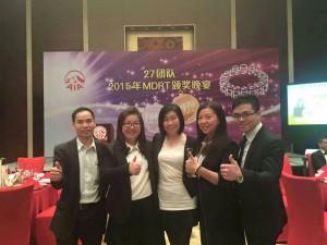 MDRT頒獎晚宴2015