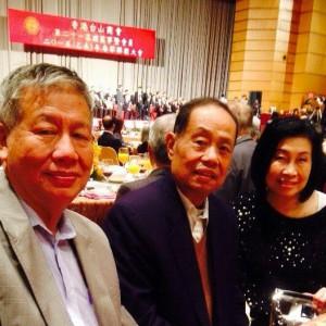 香港台山商會 - 2015